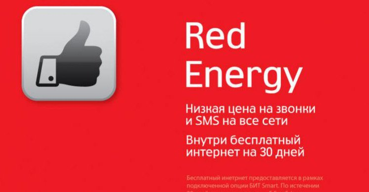 Молодежный тариф от МТС — Red energy! — подробный обзор