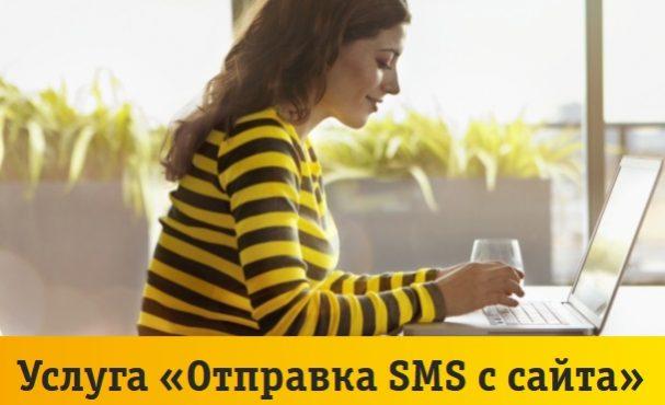Можно ли отправить СМС на Билайн без ограничения символов
