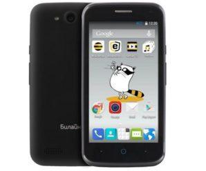 Смартфон «Билайн Про» с 4G всего за 4990 рублей!