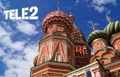 Теле2 запускает сеть в Москве 22 октября 2015 года!