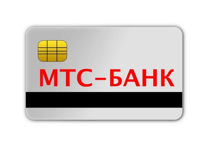 Онлайн банкинг МТС: основные операции и работа со службой поддержки