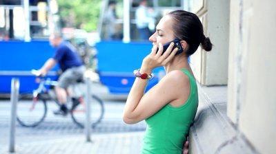 Услуги «Любимый номер», «Скрытый номер» и «Антиопределитель номера» от МТС